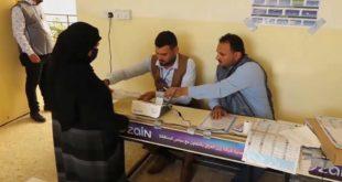 Législatives anticipées en Irak : les jeunes ont boycotté le scrutin.. Vidéo